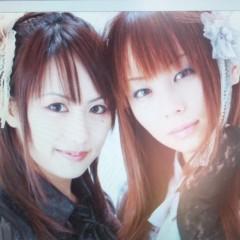 咲乃藍里 公式ブログ/☆動画もアップしました☆ 画像1
