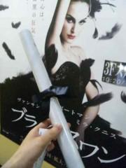 咲乃藍里 公式ブログ/純白の狂気。 画像1