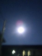咲乃藍里 公式ブログ/「月凪」 画像1