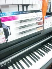 咲乃藍里 公式ブログ/愛しいあの子は黒く艶やかに 画像1
