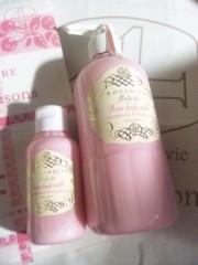 咲乃藍里 公式ブログ/ ダマスローズが香るボディミルク♪ 画像1
