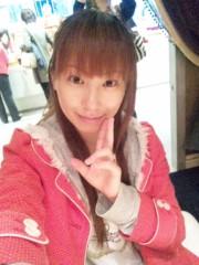 咲乃藍里 公式ブログ/マジョリカマジョルカのお部屋 画像1