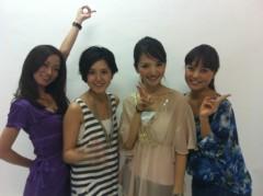 楠玲奈 公式ブログ/お疲れさま 画像2
