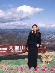 楠玲奈 公式ブログ/伊豆の旅☆� 画像2