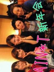 楠玲奈 公式ブログ/初雪☆ 画像1