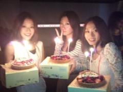 楠玲奈 公式ブログ/&12月Birthday祝い 画像1