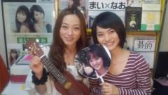 楠玲奈 公式ブログ/まい×なお の気まぐれxoxo〜番組 画像1