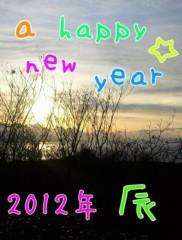 楠玲奈 公式ブログ/2012年☆ 画像1