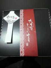 楠玲奈 公式ブログ/激馬大学芋(≧▽≦) 画像1