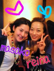 楠玲奈 公式ブログ/初雪☆ 画像3