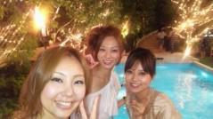 楠玲奈 公式ブログ/スマホさん♪ 画像3