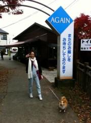 楠玲奈 公式ブログ/御嶽山 画像3