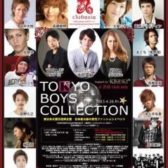 辻やすこ 公式ブログ/東京ボーイズコレクション 2013 画像1