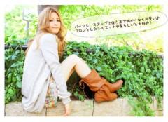 辻やすこ 公式ブログ/New one ♡ 画像1