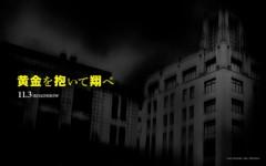辻やすこ 公式ブログ/嬉しい〜 画像3