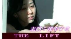辻やすこ 公式ブログ/映画 画像1