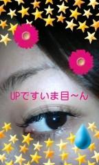 NUDYLINE 公式ブログ/まつげエクステ 画像1