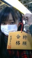 木乃下のの 公式ブログ/うれしすー 画像2