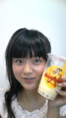 木乃下のの 公式ブログ/久プリ〓( ^ω^)♪ 画像3