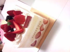 木乃下のの 公式ブログ/幸せやなー(^-^) 画像2