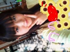 木乃下のの 公式ブログ/OFFday(*^^*) 画像1
