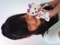 木乃下のの 公式ブログ/幸せです(^-^) * 画像1