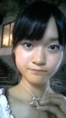 木乃下のの 公式ブログ/嬉しーぃ♪ 画像2