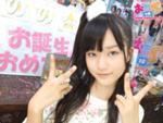 木乃下のの 公式ブログ/こんばんわー 画像1