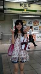 木乃下のの 公式ブログ/今日も元気っ☆! 画像2