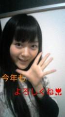 木乃下のの 公式ブログ/A HAPPY NEW YEAR☆! 画像1