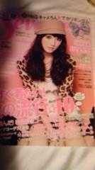 木乃下のの 公式ブログ/Seventeen 画像2