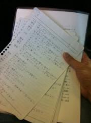 國崎健一 公式ブログ/おはようございます 画像2