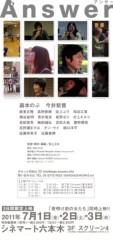 國崎健一 公式ブログ/松上元太監督、新作短編映画の公式サイト☆ 画像1