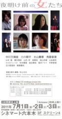 國崎健一 公式ブログ/松上元太監督、新作短編映画の公式サイト☆ 画像2
