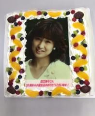 森口博子 公式ブログ/感謝のHappy Birthday 画像2