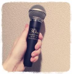 森口博子 公式ブログ/国際フォーラムで会いましょう 画像2