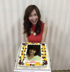 森口博子 公式ブログ/感謝のHappy Birthday 画像1