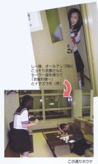 森口博子 公式ブログ/コスプレチーム? 画像3