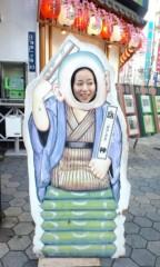麻井美李 公式ブログ/演芸ホールあたりまで歩いていると… 画像2