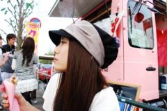 麻井美李 公式ブログ/何味が好き? 画像3