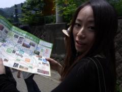 麻井美李 公式ブログ/そしてついに! 画像3