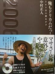 麻井美李 公式ブログ/ちょっとずつMiriを紹介(過去の出演作品) 画像1
