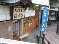麻井美李 公式ブログ/ばっ、ばれてる(笑) 画像2