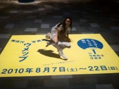 麻井美李 公式ブログ/撮るよね、そう、撮るよね♡ 画像1