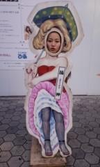 麻井美李 公式ブログ/演芸ホールあたりまで歩いていると… 画像3