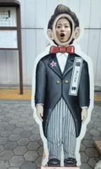 麻井美李 公式ブログ/演芸ホールあたりまで歩いていると… 画像1