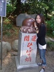 麻井美李 公式ブログ/スゴすぎ!タコ杉! 画像1