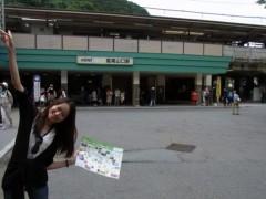 麻井美李 公式ブログ/そしてついに! 画像1