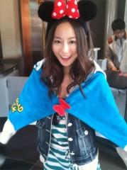 麻井美李 公式ブログ/えへへ。 画像3