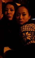 麻井美李 公式ブログ/エニアグラムを周りの人みんなにやってもらった♪ 画像1